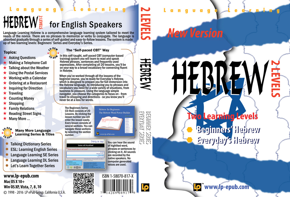 Hebrew learning lpg epub the english name hebrew comes by way of latin and greek from aramaic ebraya the original is ancient hebrew ibri from the other side of the river m4hsunfo